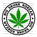Round Big Skunk Korean Marijuana Strain Clipart