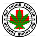 Round Big Skunk Korean Medical Marijuana Strain Clipart